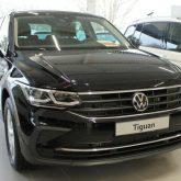 VW Tiguan Abmessungen & Kofferraumvolumen